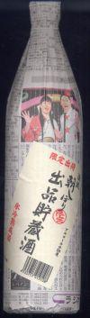 Docu0046