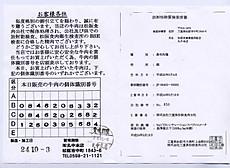 Docu0011