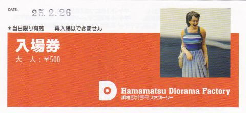 Docu0012