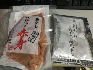 Img_20171021_145048