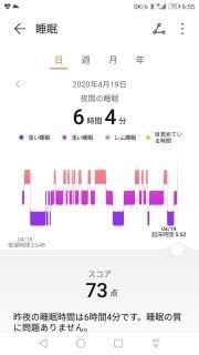 Screenshot_20200419065508